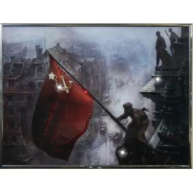 """Картина с кристаллами Swarovski """"Знамя победы"""""""