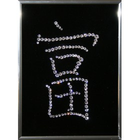 "Картина с кристаллами Swarovski ""Иероглиф Богатство"""