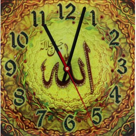 """Часы """"Аллах"""" солнечный"""