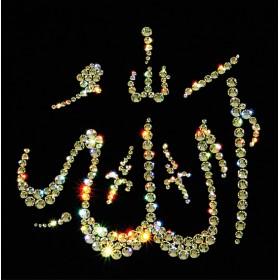 "Картина с кристаллами Swarovski ""Аллах"""