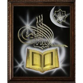 """Картина с кристаллами Сваровски """"Коран (в багете)"""""""