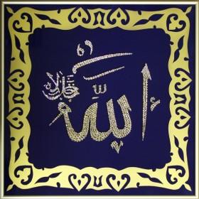 """Картина Swarovski """"Орнамент Аллах"""""""