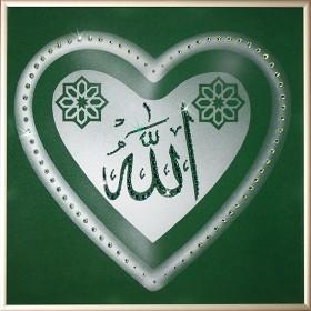 """Картина с кристаллами Swarovski """"С любовью к Аллаху"""""""