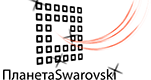 Планета Swarovski – интернет магазин. Картины с кристаллами Сваровски (Swarovski), картины Сваровски, купить картину, картина Swarovski, икона